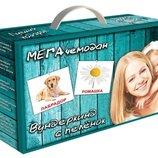 Подарочный набор МЕГА чемодан Вундеркинд с пеленок ламинация NEW 23 набора книга о методике в