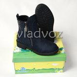 Детские демисезонные ботинки для девочек 31р.-34р. синие 3572
