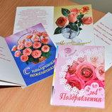 Поздравительные открытки. Набор 7 штук