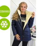 Зимняя куртка 46-54 размеры Новинка 2017