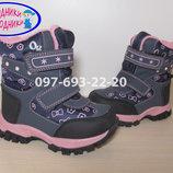 Зимние термо ботинки на девочку Tom. m 3658-В, р. 23-28 термики термо черевики термоботинки том.м