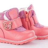 Распродажа Зимних детских ботиночек, натуральный мех, 22-26р. См. наличие