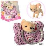 Интерактивная собачка Кикки 3482 собачка в сумочке аналог Chi Chi Love Kikki