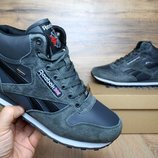 Зимние кроссовки высокие Reebok Classic gray