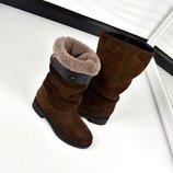 Зимние сапожки Comfort. Натуральный замш