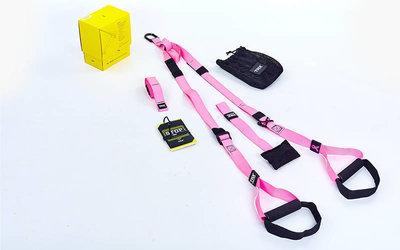 TRX петли подвесные тренировочные Pro Pack Home Pink 3726-P