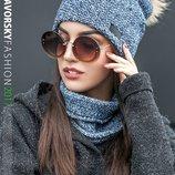 Стильный теплый комплект шапка и хомут 180