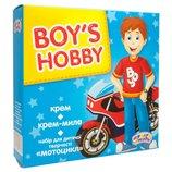 Подарочный набор Мульти-Пульти косметический для мальчиков