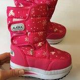 Дутики розовые Alaska для девочки