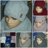 Классные зимние наборы шапка хомут,Украина,качество,15 расцветок