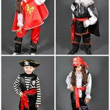 Карнавальные костюмы Гвардеец Кардинала, Джек Воробей, Зорро, Пират, 11