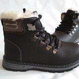 Зимние ботинки на мальчика 28-33