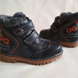 Зимние ботинки на мальчика 22-27