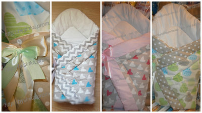 Зимний Конверт одеяло на выписку новорожденного. Холодная весна- осень. 90х90см. не аллергенное
