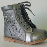 Деми ботинки Тм Шалунишка ортопед р.24,25 в наличии. Кожаные. Кожа. сапоги сапожки