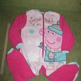 Пижама человечек Peppa pig 2-3 года