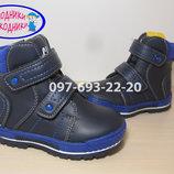 Зимние ботиночки Clibee для мальчика Н-116 р. 22-27 ботинки, сапожки клиби зимові чобітки