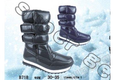 Детские зимние сапожки для девочек и мальчиков SUPER GEAR дутики Размеры 30 -35 d402d1c5c25d6
