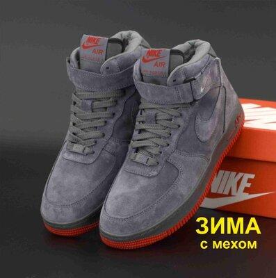 Зимние мужские кроссовки ботинки Nike Air Force Winter. Grey. Натуральная замша с мехом.