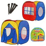Детская игровая палатка Игровой домик 0507 Шатер