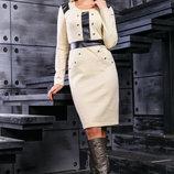 Элегантное платье 879