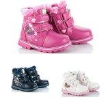 Зимние тёплые ботинки девочкам, р. 23-28