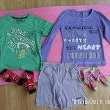 комплект одягу на 4-5 років