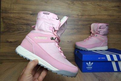 Зимние женские ботинки Adidas Terrex 2 pink