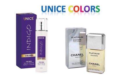 Парфюмированная мужская вода Indigo, аналог аромата Chanel Egoiste - Platinum, 50 мл