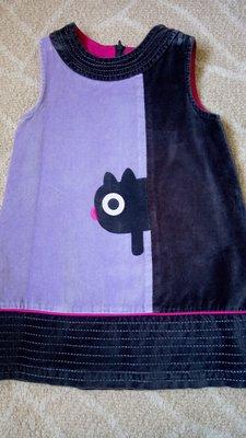 Велюровое платье сарафан на подкладке