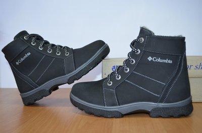 детские зимние ботинки на молнии.натуральная кожа