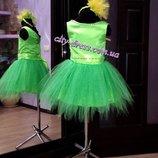 Карнавальный костюм «Одуванчик , Цветочек