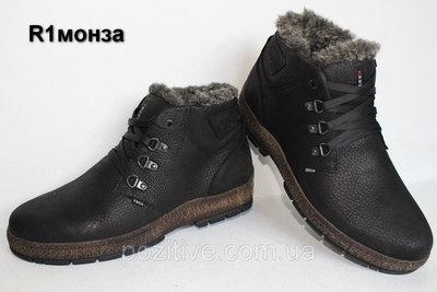 Кожаные мужские зимние ботинки ClubshoesBlack мод R 1 Монза