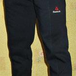 Коллекция теплых спортивных штанов на манжете Reebok синие, черные, серые.