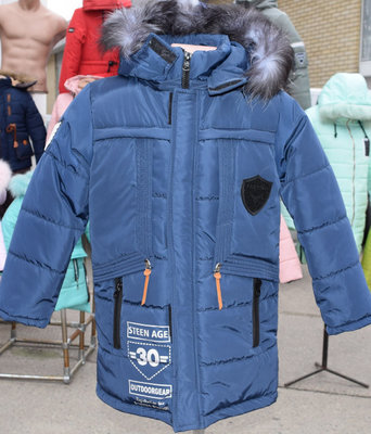 deca995c908 Подростковая зимняя куртка на мальчика 30 Размеры 36-46 оптом и в розницу