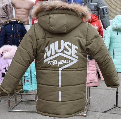 c441fe80fb5 Подростковая зимняя куртка на мальчика 30 Размеры 36-46 оптом и в розницу.  Previous Next