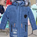 Подростковая зимняя куртка на мальчика 30 Размеры 36-46 оптом и в розницу