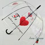 Польша. Качественный прозрачный зонт трость SMILE Глубокий купол