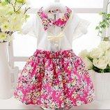 стильный нарядный детский костюм футболка юбка