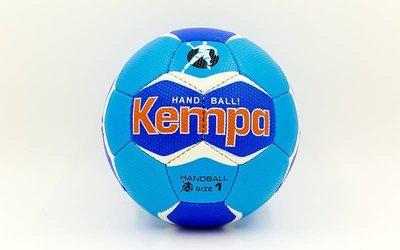 Мяч для гандбола Кempa 5407-3 PU, размер 3