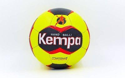 Мяч для гандбола Кempa 5408-2 PU, размер 2
