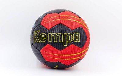 Мяч для гандбола Кempa 5409-3 PU, размер 3