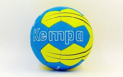 Мяч для гандбола Кempa 5410-2 PU, размер 2