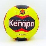 Мяч для гандбола Кempa 5408-3 PU, размер 3