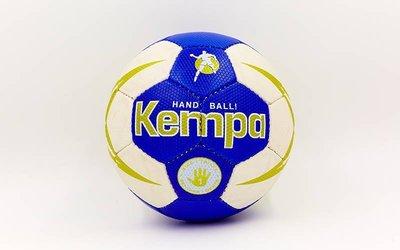 Мяч для гандбола Кempa 5411-2 PU, размер 2