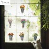 Интерьерная наклейка на стену «Цветы в горшках»