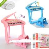 Детское пианино-рояль BB375 со стульчиком