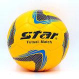 Мяч для футзала 4 футзальный мяч Star 03501