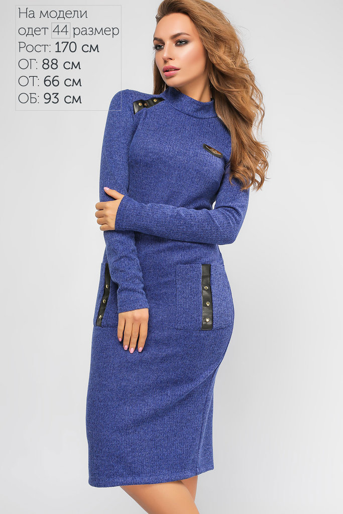Платье Марина цвета  450 грн - повседневные платья в Киеве ... 81906f20a1b2d