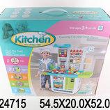 Большой игровой набор Кухня 1624715